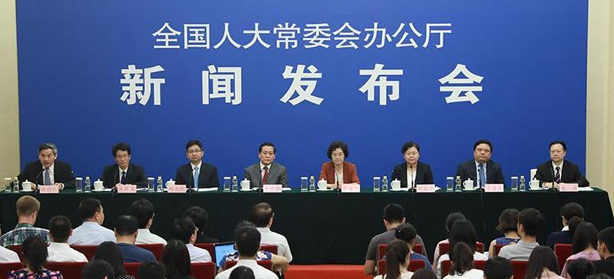 回放:人大常委会就修改个税等法律案问题举行发布会